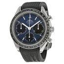 Omega Chronograph 32632405003001
